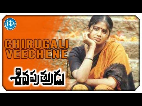 Chirugali Veechene Video Song - Sivaputrudu Movie | Vikram | Suriya | Sangeetha | Bala | Ilaiyaraja