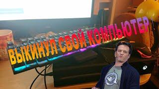 Клава и мышь на Xbox One !!!!!!