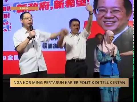 #MalaysiaMemilih: Nga Kor Ming pertaruh karier politik di Teluk Intan