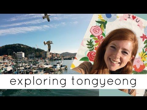 Exploring Tongyeong's Art Town in Gyeongsangnam-do, Korea | 서울 -- 통영