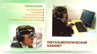 Медицинский центр КОСМО(, 2014-02-20T00:53:52.000Z)