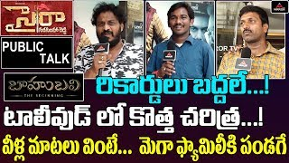 Sye Raa Movie Before Release Public Talk | Chiranjeevi Sye Raa Movie Review & Rating | Mirror TV