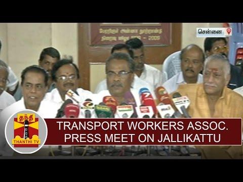 Transport worker administratives' press meet on Jallikattu protest