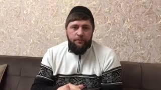 Не надо травить Мусульман! | Иса - Хаджи Гамзатов