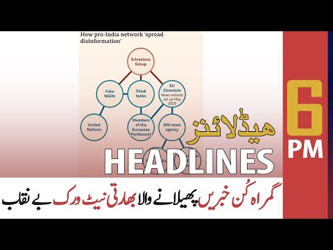 ARY News Headlines | 6 PM | 10th December 2020