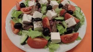 Салат с Тунцом и Сыром Фета. Salad with Tuna and feta Cheese.