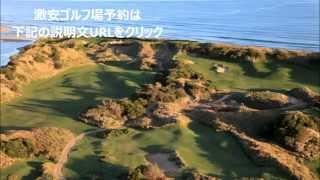 1.世界のゴルフ場ベストランキング 1. golf best ranking of the world