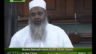 Aiudf Chief Badruddin Ajmal Speech In Parliament Over Dhubri Ferry Tragedy.