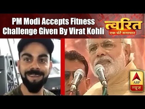 Twarit: PM Modi accepts fitness challenge given by Virat Kohli, promises to share a video