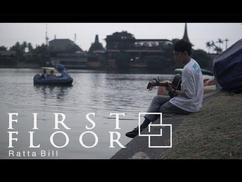 Ratta Bill - Waters | First Floor Session