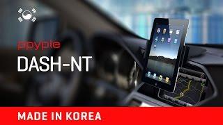 автомобильный держатель для планшета в авто на торпеду  PPYPLE Dash-NT (Корея)(Автодержатель для планшета PPYPLE Dash-NT крепится на торпеду с помощью с помощью силиконовой подушки и вакуумно..., 2015-10-29T16:33:16.000Z)