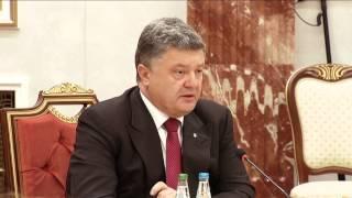 Выступление Порошенко на встрече в Минске (26.08.2014)