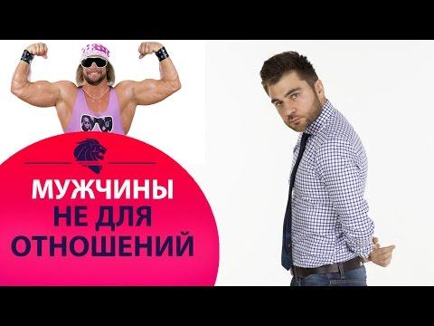 Развратный секс видеочат