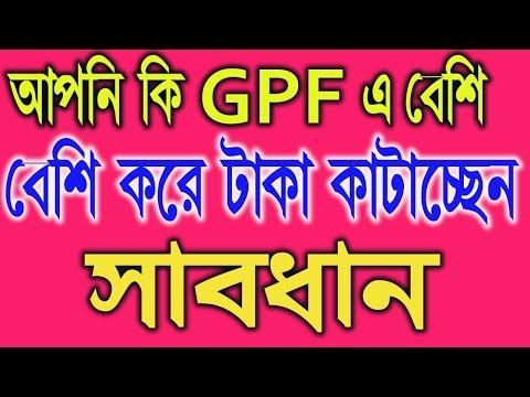 how to download gpf slip online - cinemapichollu