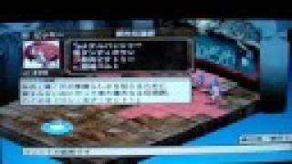 Disgaea 3 Extra Battle Map:  Bo Tie fight