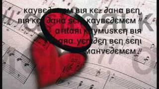 Ferman & Mc Karayazi Feat Bymehmet - Benim Olsan 2009