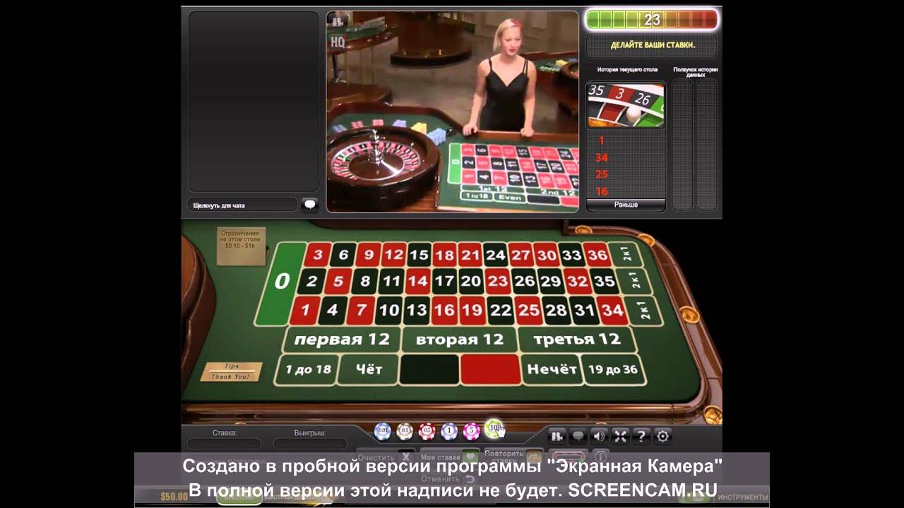 Игра в казино в рублях