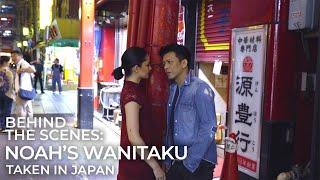 Behind the Scenes from NOAH's WANITAKU, taken in Japan