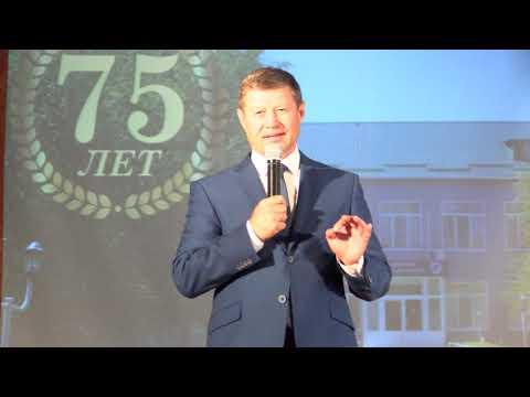 Калачевский техникум-интернат отмечает свой 75-летний юбилей!