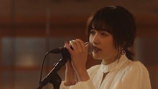 大原櫻子 - ちっぽけな愛のうた(Reprise version)MUSIC VIDEO
