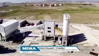 Бетонный завод MEKAMIX 180(Бетоносмесительный завод MEKAMIX-180 — настоящий исполин! Удачная реализация на практике современных техничес..., 2014-12-24T14:03:28.000Z)