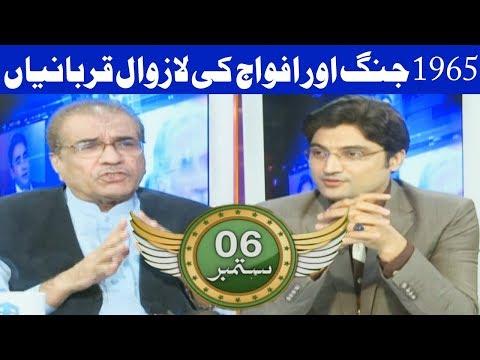 Nuqta E Nazar - 6 September 2017 - Dunya News