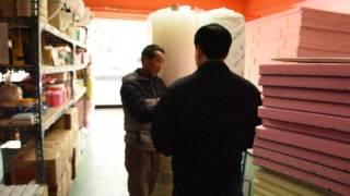 건축자재백화점 동영상 : 고객님 방문 스치로폴 가격, …