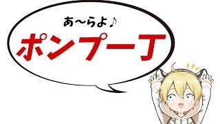 【フォートナイト 】ゆる〜い感じのポンプ縛り!!!【FORTNITE】