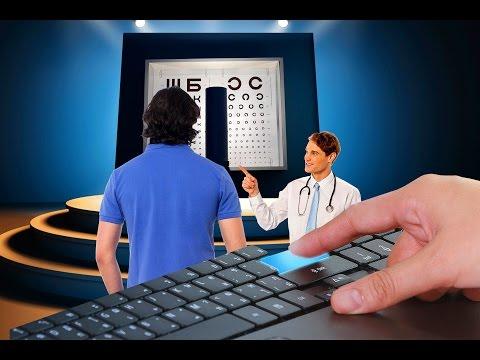 Как пройти медкомиссию на работу с плохим зрением