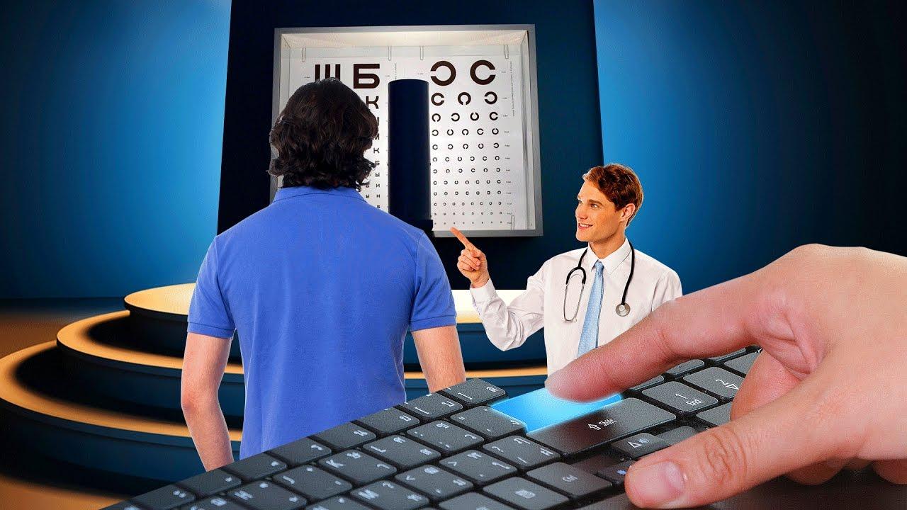 Сухость глаз ухудшения зрения