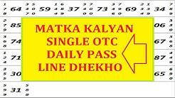MATKA KALYAN 17-03-2020 KALYAN OPEN TO CLOSE KALYAN PANA कल्याण तय जोडी kalyan lock system game