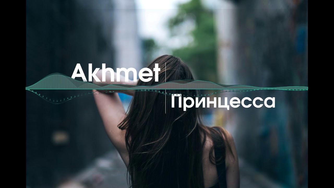 akhmet-princessa-akhmet-osserbek