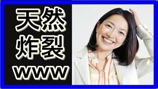 先週、大団円を迎えたNHK連続テレビ小説「ひよっこ」で、主人公みね子の...