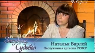"""""""Звездные судьбы"""": О взлетах и падениях великих актеров"""