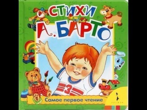 Советские диафильмы для детей онлайн. Алфавитный каталог