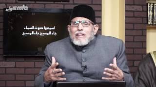 Arabic Program Ismau Saut us Sama Ja Al Masih Ja Al Masih Qadian 16th Dec 2016