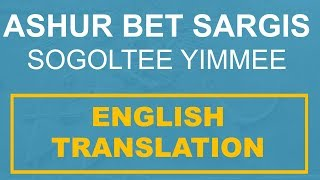 Ashur Bet Sargis - Sogoltee Yimmee (+lyrics and english translation)