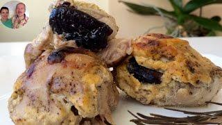 Курица запеченная с черносливом! Куриные голени с черносливом в духовке!