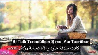 اغنية تركية جديدة حماسية بتجنن - هاديسا تسامح صفر مترجمة للعربية | Hadisa - sıfır tolerans