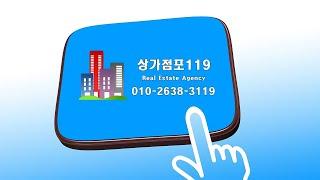 서울 수도권 강서구 1종유흥 노래방 매매 임대 매물