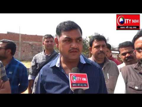 डिप्टी मेयर पद के भावी प्रत्यासी मनोज सिंह ने नगर निगम क्षेत्र में चलाया चुनावी जनसम्पर्क अभियान