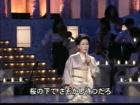 Shathnepal - Japanese Enka (島倉千代子)Shimakura Chiyoko.flv