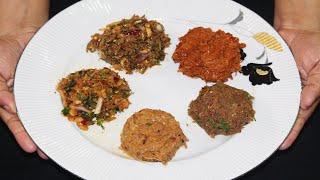 ৫ পদের শুঁটকি মাছের ভর্তা ( বৈশাখ স্পেশাল ) - Bangladeshi 5 items Vorta Recipe