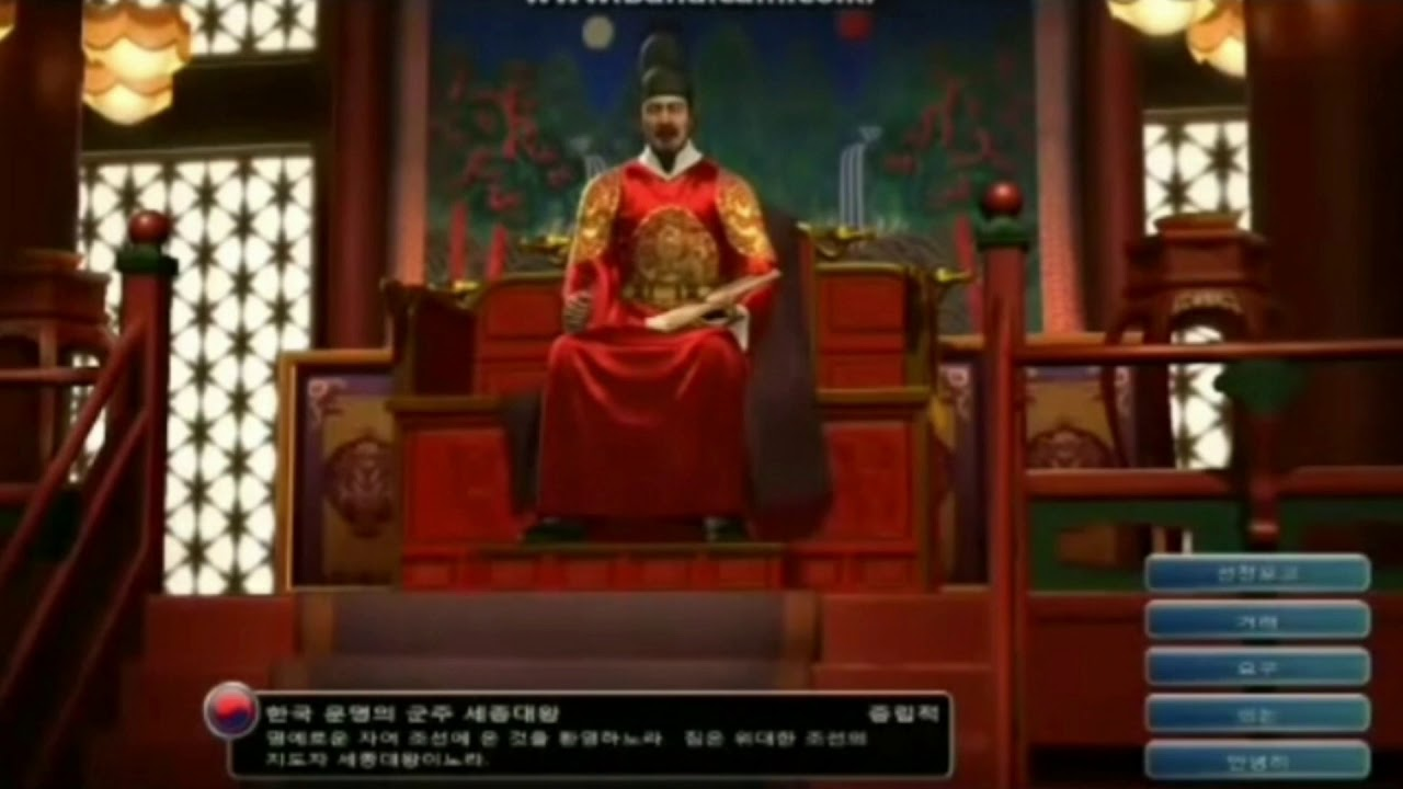 웁 도네용)조선의 궁궐