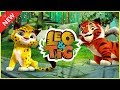 LEO And TIG For KIDS mp3