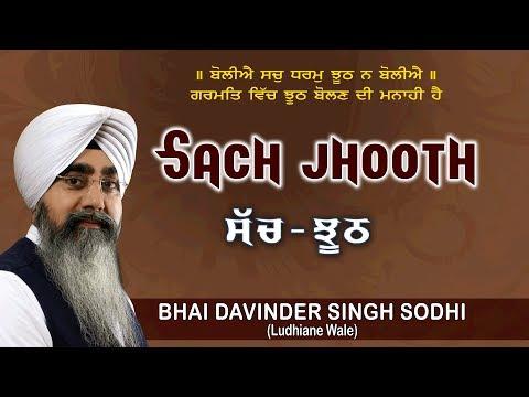 SACH JHOOTH | BHAI DAVINDER SINGH SODHI (LUDHIANA WALE) | JUKEBOX | SHABAD GURBANI