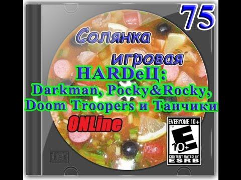 игра darkman the