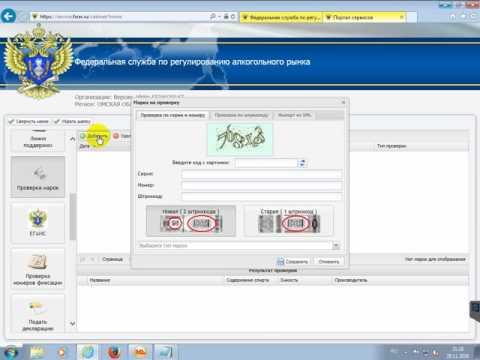WMS система управления складом на базе 1С, автоматизация