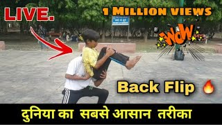How to Do Back Flip 🔥 With Very Easy steps
