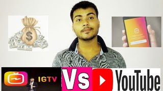 what is IGTV? Instagram Tv ..Earn money from instagram IGTV [Hindi]